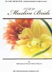 Gift Muslim Bride